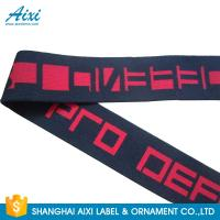 China Custom Brand Names Men's Underwear Elastic Webbing Waistband Garment Webbing factory
