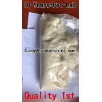 Buy cheap 98% Pure authentic dibu BKDMBDB in crystal  from end lab China origin with 100% customer satisfaction from Wholesalers