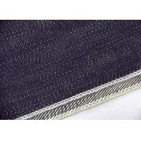China 18.6oz Japanese Selvedge Denim Fabric For Jeans W92239A With Customized Color factory
