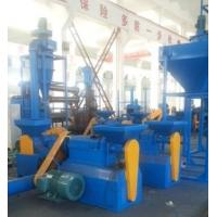 China Vertical Vibration Motor Tyre Recycling Machine For Granule Sorting on sale