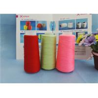 Buy cheap DTY 75D-600D 100% Polyester Yarn Draw Texture Yarn HIM NIM Raw White and Dope Dyed Colors Cheap Price from Wholesalers