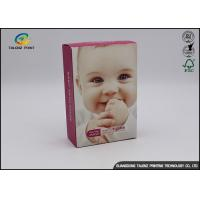 Buy cheap Fashionable Matt Finish Paper Box Packaging For Cosmetic , Mask , Gift from Wholesalers