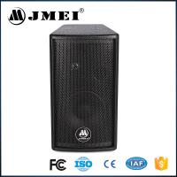 China 2 Way Professional Stage Speaker Edison 121dB 70w 2 Years Warranty on sale