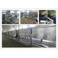 Buy cheap 11000 To 220000 Pc Per 8h Noodle Processing Machine Non Fried Instant Noodle Production from Wholesalers