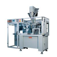 Buy cheap PE Film Roller Flour Packaging Machine, Durable Wheat Flour Packing Machine from Wholesalers