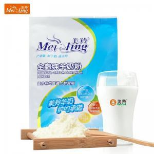 China 400gm Fresh Full Cream Dry Sterilized Goat Milk Powder factory