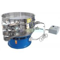 Quality Customized ISO&CE certificate round electric starch sieve for food processing wholesale