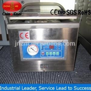 Buy cheap DZ series vacuum packaging machine from Wholesalers