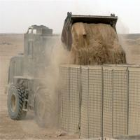 Buy cheap hesco bastion concertainer/hesco barriers sizes and prices/hesco box bastion and hesco barriers sizes and prices from Wholesalers