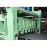 Buy cheap 8 Pieces/Min Automatic Cut To Length Machines Thickness 8mm-25mm Low Power Consumption from Wholesalers
