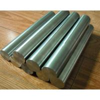 Buy cheap ASTM B348 Gr2 Titanium Bar in Stock from Wholesalers
