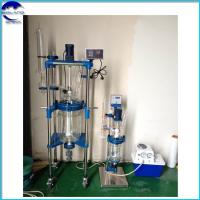 Buy cheap 20L 50L 100L 200L Laboratory Jacketed Batch Glass Reactor with rectification from wholesalers