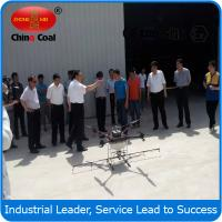Buy cheap China Coal agricultural sprayer FH-8Z-10 UAV Drone Crop Sprayer from Wholesalers