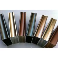 Buy cheap Colourful Powder Coated Aluminium Profile Extrusion Weather Resistance from Wholesalers