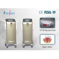 Buy cheap e light laser ipl haarentfernung freeze painless ipl hair removal machine for sale from Wholesalers
