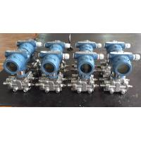 Buy cheap High Accuracty Differential Pressure Transmitter Electrical Flow Meter from Wholesalers