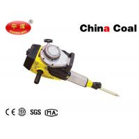 Buy cheap ND-4 Internal Combustion Rail Tamping Machine from Wholesalers