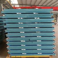 China 32kg waterproof XPS sandwich roof panels 1050-50-0.376mm for prefabricated buildings factory