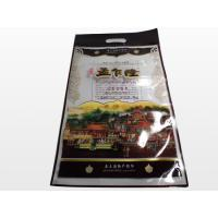 Buy cheap Retail Resealable Custom Printed Plastic Bags For Rice Packaging from wholesalers