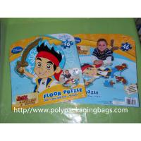 Buy cheap Toy Aluminium Foil Bag With Ziplock from Wholesalers