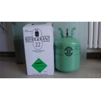 Buy cheap R22 refrigerant gas good price hot sale from Wholesalers
