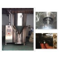 Buy cheap 3L /hour Food additives spray dryer/Vegetable Spray drying machine with good quality from Wholesalers