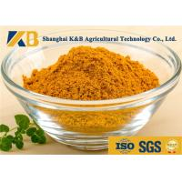 Buy cheap Natural Dried Fish Powder 60% Protein Content With Healthy Raw Material from Wholesalers