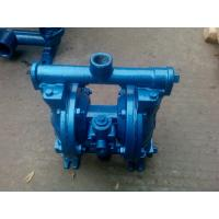 Buy cheap pneumatic diaphragm pump cheaper supplier from Wholesalers