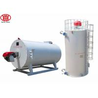 China 10 - 1000KW Thermal Fluid Heater , Industrial Thermic Oil Heater on sale
