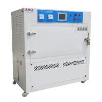 Buy cheap Accelerated Weathering UV Aging Test Chamber / UV Resistant Test Machine from Wholesalers