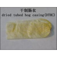 Buy cheap Dried hog casings-Special size from Wholesalers