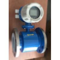 Buy cheap Electromagnetic Type Flow Meter / Stainless Steel Flow Meter For foreign Lanuage from Wholesalers