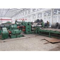 China High Efficient SS Sheet Cutting Machine , Steel Sheet Slitting Machine Reduce Material Waste factory