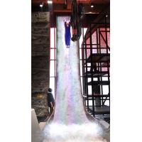 China Slide Projection Games Indoor Amusement Park Equipment For Theme Park factory