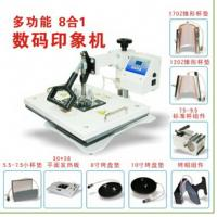 Buy cheap Brightness 8 in 1 combo heat press machine for sale from Wholesalers