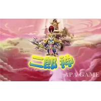 China Erlang God Fish Hunter Arcade Game , Commercial Arcade Fishing Game Machine on sale