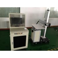 20 W Fiber Industrial Laser Marker For Production Marking , Separated Model