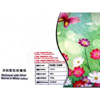 Buy cheap PVC Eco Friendly Wallpaper Solvent , Inkjet Printing Media from Wholesalers