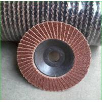 China T29 flap disc Professional flap discs manufacturers on sale