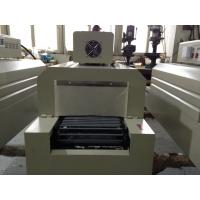 Buy cheap BSD3015 small shrink wrapping machine from Wholesalers