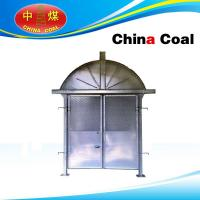 Buy cheap MFHSL Series Fire Gate from Wholesalers
