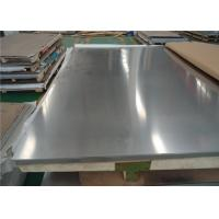 Buy cheap ISO Standard Stainless Steel Metal Plate / ASTM AISI 316 Stainless Plate from Wholesalers