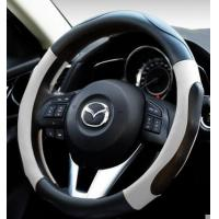 Quality Auto Car steering wheel cover for leather steering wheel hubs TOYOTA ,CHEVERLET for sale