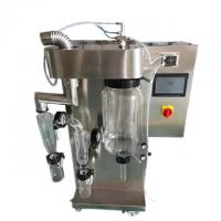 China 2000ml/H Experiment 50ml Feed 2L Lab Spray Dryer on sale