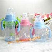 China 2018 BPA free Factory direct sale neonatal multi-purpose bottle mouth wide factory