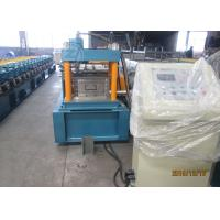 Buy cheap Anti - Rust Roller C Purlin Roll Forming Machine With CE Customized from Wholesalers