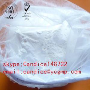 Buy cheap White Glucocorticoid Dexamethasone Acetate Mometasone Furoate CAS 83919-23-7 from Wholesalers