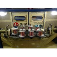 Advanced Copper Wire Bunching Machine For Bunching 19 Pcs Wires ISO 9001 Approval