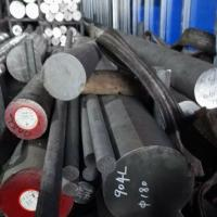 Buy cheap Grade 416 Stainless Steel Round Bar Hot Rolled Diameter 12 - 350mm Solid Solution and Aging Finish from Wholesalers