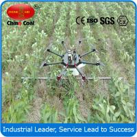 Buy cheap China coal group 2015 hot selling full set drones Octocopter Large UAV for Agriculture Plant Protection from Wholesalers